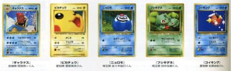 8 Rarest Pokémon Cards In the World | Rarest org