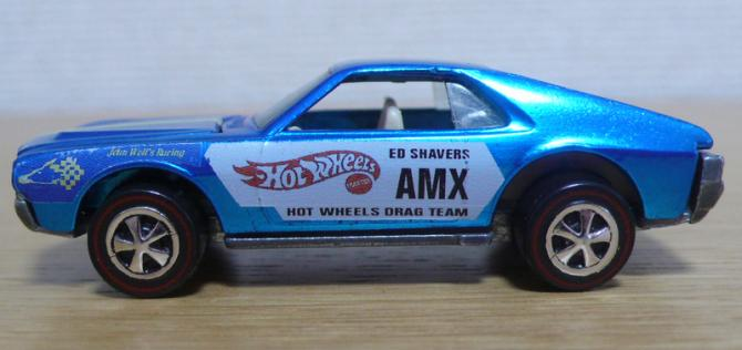 Ed Shaver Custom AMX