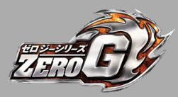 Zero-G Random Booster Vol. 4