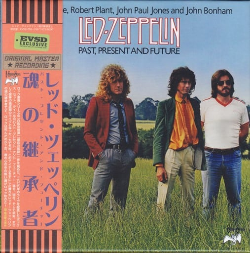 Led Zeppelin Past, Present and Future
