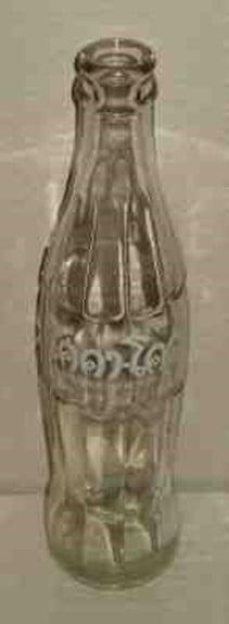 Thailand Coca-Cola ACL Bottle