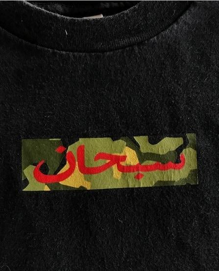 Arabic Camo
