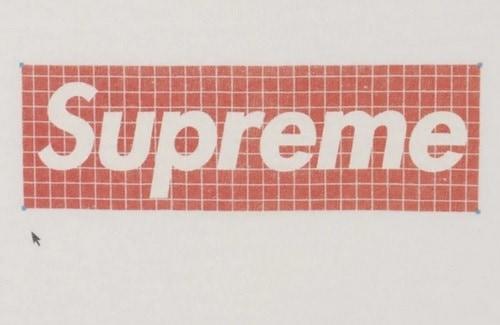 Grid Box Logo